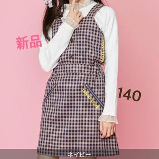 JENNI - 新品 ビスチェスカート セット
