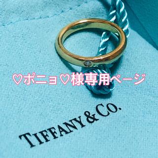Tiffany & Co. - ティファニー エルサペレッティ 指輪 リング ゴールド 18K