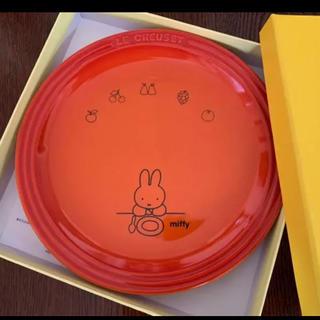 ルクルーゼ(LE CREUSET)のルクルーゼ ミッフィーお皿(食器)