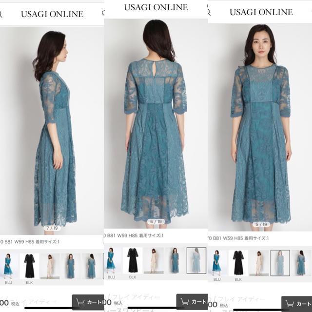 FRAY I.D(フレイアイディー)のFRAY.ID☆まだ店頭にあります☆結婚式に☆ レディースのフォーマル/ドレス(ミディアムドレス)の商品写真