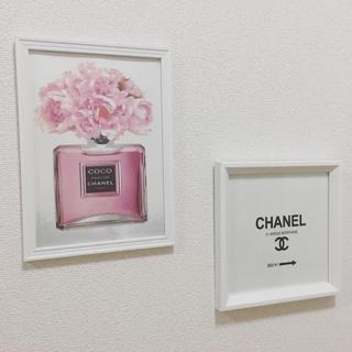 Francfranc - アートポスター A4サイズ 壁掛け フレーム付き