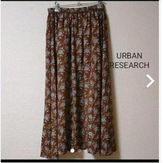 URBAN RESEARCH - アーバンリサーチ*花柄ロングフレアスカート 未使用品