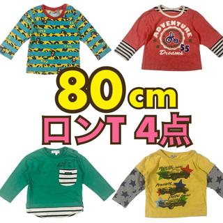 ビッツ(Bit'z)のロンT 4点 長袖Tシャツ 男の子 ビッツ 3can4onなど(Tシャツ)