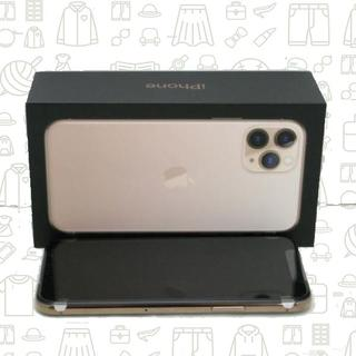 アイフォーン(iPhone)の【S】iPhone11Pro/64/SIMフリー(スマートフォン本体)