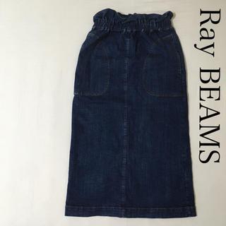 ビームス(BEAMS)のレイビームス  デニムスカート デニムロングスカート(ロングスカート)