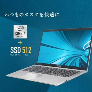 ASUS - 新品 ASUS 第10世代Core i7/8GB/SSD512GB