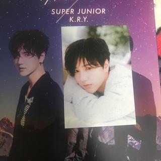 SUPER JUNIOR - SUPERJUNIOR K.R.Y. Traveler トレカ【タワレコ特典】