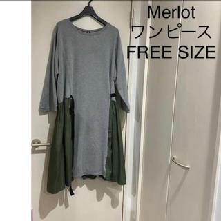 メルロー(merlot)のMerlot ワンピース FREE SIZE(ひざ丈ワンピース)