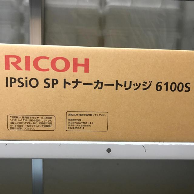RICOH(リコー)の新品☆未開封 リコー IPSiO SP トナーカートリッジ  6100S 1箱 スマホ/家電/カメラのPC/タブレット(PC周辺機器)の商品写真