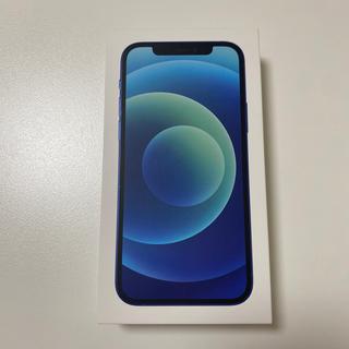 iPhone - 新品未使用 simフリー  iPhone12 128GB ブルー