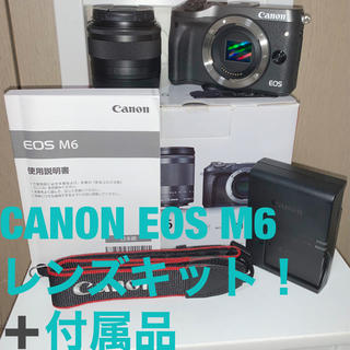 Canon - 値下げok!CanonM6 EF-M15-45 F3.5-6.3 IS STM