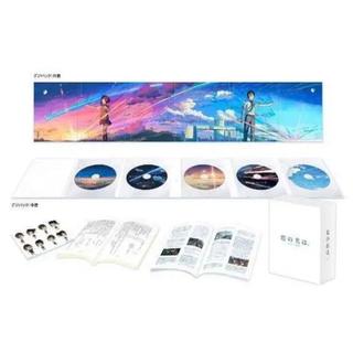 トウホウ(東邦)の君の名は。コレクターズ・エディション 4K Ultra HD Blu-ray (アニメ)
