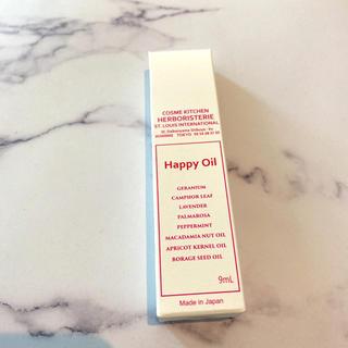 コスメキッチン(Cosme Kitchen)のHappy Oil(ハッピーオイル)<コスメキッチン限定>(アロマオイル)