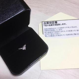 awee*pt900*ダイヤモンドリング*7号*美品(リング(指輪))