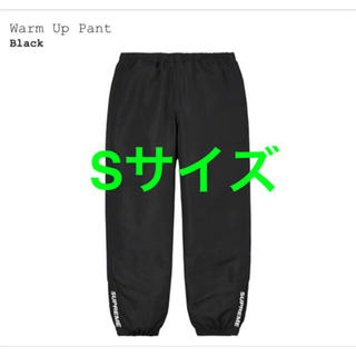 Supreme - supreme 2020FW warm up  pant Sサイズ