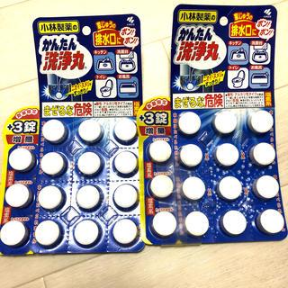 コバヤシセイヤク(小林製薬)のかんたん洗浄丸 2セット 30錠 小林製薬(洗剤/柔軟剤)