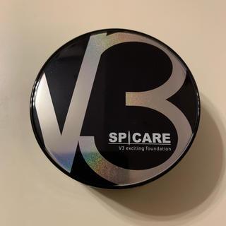 V3 ファンデーション