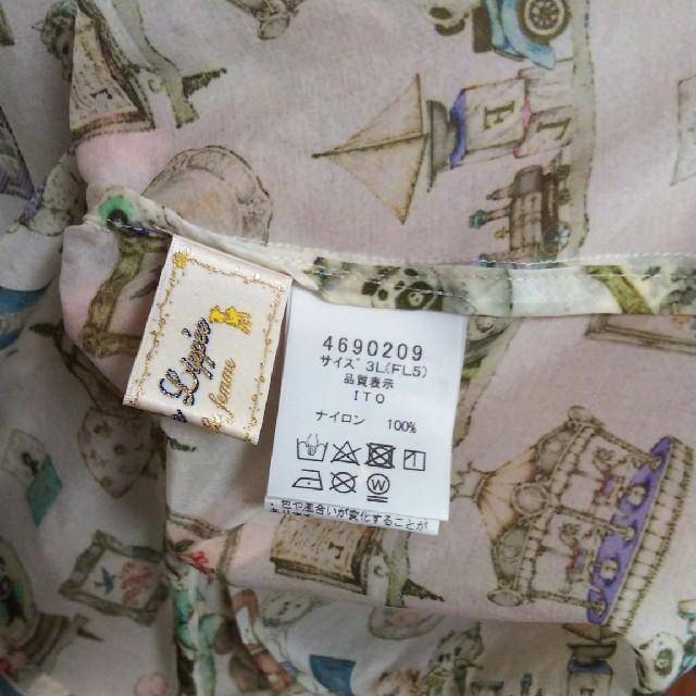 franche lippee(フランシュリッペ)の*試着のみ* フランシュリッペ  Hobby Room パッカブルブルゾン レディースのジャケット/アウター(ブルゾン)の商品写真