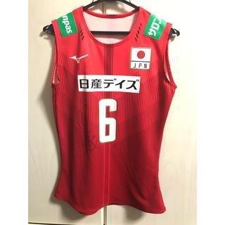全日本女子バレー 宮下遥選手 直筆サイン入り実使用ユニフォーム