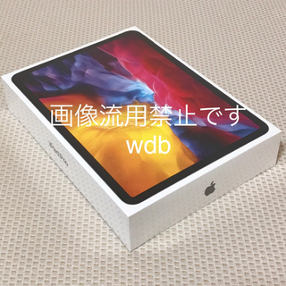 iPad - 2020 第2世代 iPad Pro 11インチ Wi-Fi 128GB 未開封
