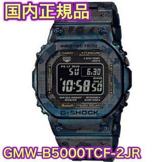 G-SHOCK - 国内正規品 G-SHOCK GMW-B5000TCF-2JR