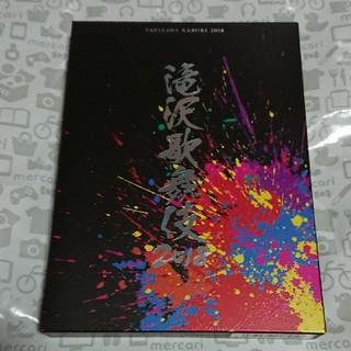 滝沢歌舞伎2018(初回盤B) DVD