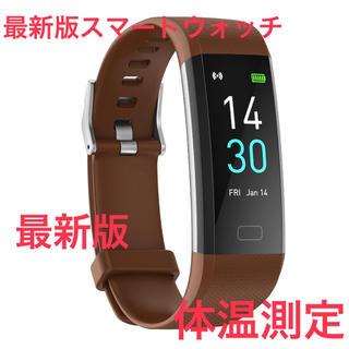 スマートウォッチ 健康管理 ブラウン iPhone Android(腕時計(デジタル))