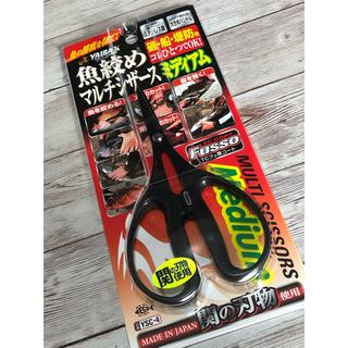 第一精工 YSC-4 ヤイバ魚絞めマルチシザース ミディアム