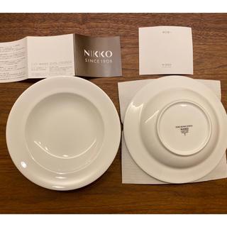 ニッコー(NIKKO)のNIKKO スープ皿 外径18.5センチ 5枚セット(食器)