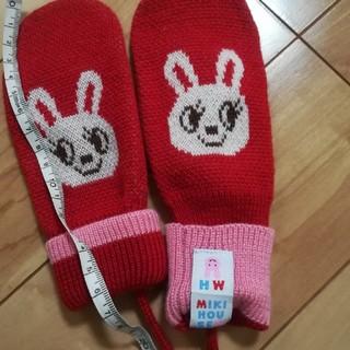 ミキハウス(mikihouse)のミキハウス 超美品 手袋(手袋)