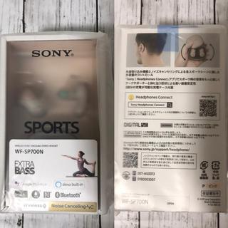 SONY - ソニー 完全ワイヤレスノイズキャンセリングイヤホン ピンク WF-SP700N