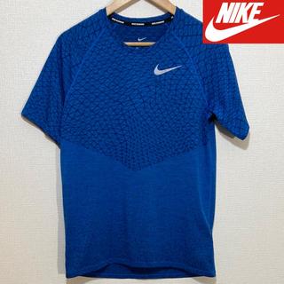 NIKE - NIKE ランニング カットソー ナイキ Tシャツ DRI-FIT 総柄 美品