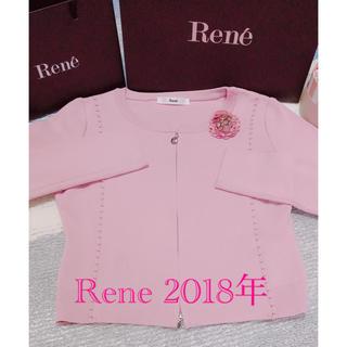 René - ✨Rene ルネ2018【超美品💖✨スワロスキーダブルジップカーディガン34】