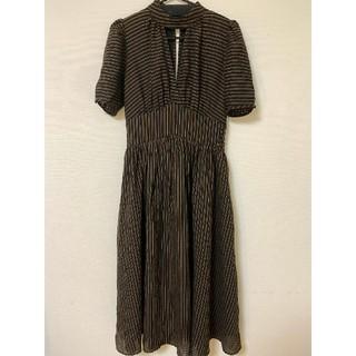 snidel - her lip to striped midi dress