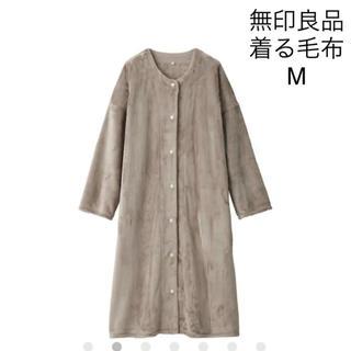 MUJI (無印良品) - 無印良品 着る毛布 M  ライトベージュ