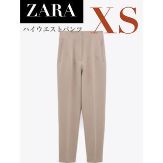 ZARA - 【新品/タグ付き】 ZARA ハイウエストパンツ ハイライズパンツ