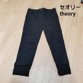 theory - セオリー ストレッチジョガーパンツ 裾リブ