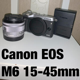 Canon - Canon EOS M6 EF-M15-45 F3.5-6.3 IS STM