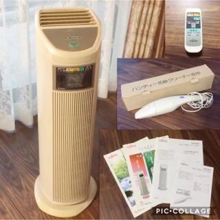 フジツウ(富士通)の空気清浄機 ハンディ花粉クリーナー付 20畳 リモコン・取説有 縦型スリム(空気清浄器)