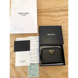 プラダ(PRADA)のPRADA コインケース(コインケース)