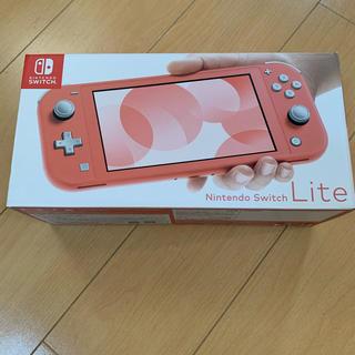 Nintendo Switch - 美品 NINTENDO SWITCH LITE 本体  ニンテンドースイッチ