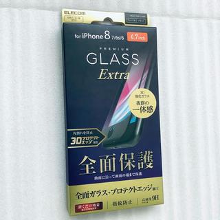 ELECOM - iPhone 8 7 6s 6 SE2 全面保護 プレミアム ガラスフィルム 黒