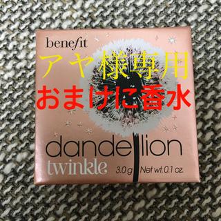 Benefit - 【おまけに香水】benefit ダンデリオン チーク