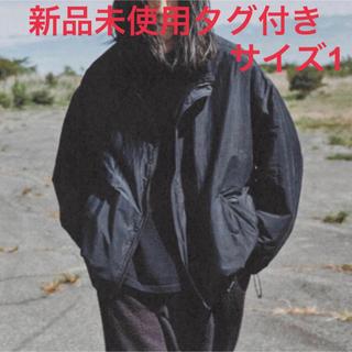 コモリ(COMOLI)の新品未使用タグ付き★comoli  ナイロン ショート ジャケット ★サイズ1(ナイロンジャケット)
