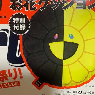 タカラジマシャ(宝島社)のsmart (スマート) 付録 村上隆 × HIKARU コラボ お花クッション(クッション)
