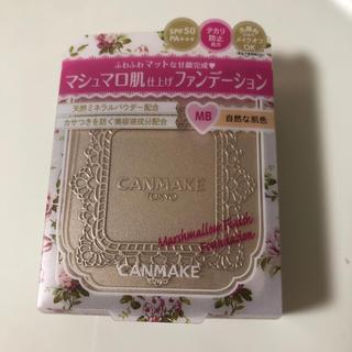 CANMAKE - キャンメイク(CANMAKE) マシュマロフィニッシュファンデーション MB(9