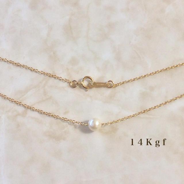 ete(エテ)の14kgf/K14gfあこやパール(本真珠)一粒ネックレス/一粒パールネックレス レディースのアクセサリー(ネックレス)の商品写真