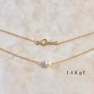 ete - 14kgf/K14gfあこやパール(本真珠)一粒ネックレス/一粒パールネックレス