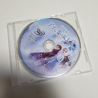 アナトユキノジョオウ(アナと雪の女王)の未再生DVD アナと雪の女王2(アニメ)
