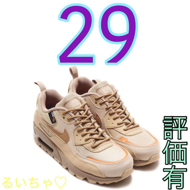 NIKE(ナイキ)のガンランサー様専用ナイキ エアマックス 90 サープラス デザート 29.0 メンズの靴/シューズ(スニーカー)の商品写真